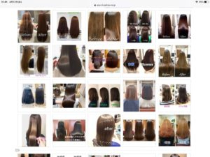髪質改善検索